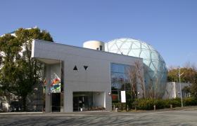 伊丹市立こども文化科学館
