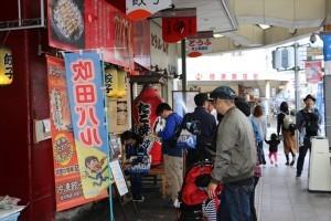 JR吹田駅周辺