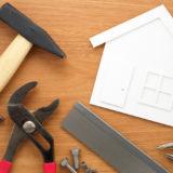 家の模型と工具