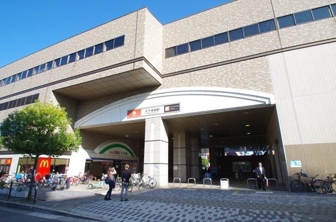 南海電鉄「天下茶屋」駅